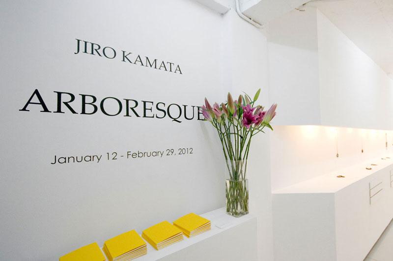 Jiro Kamata, Arboresque, 2012. Foto met dank aan Jiro Kamata©