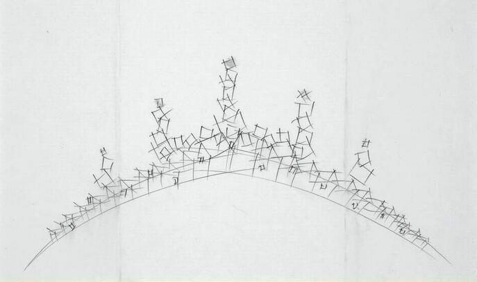 Marijke de Goey, ontwerptekening diadeem, 2001. Foto met dank aan SMS©
