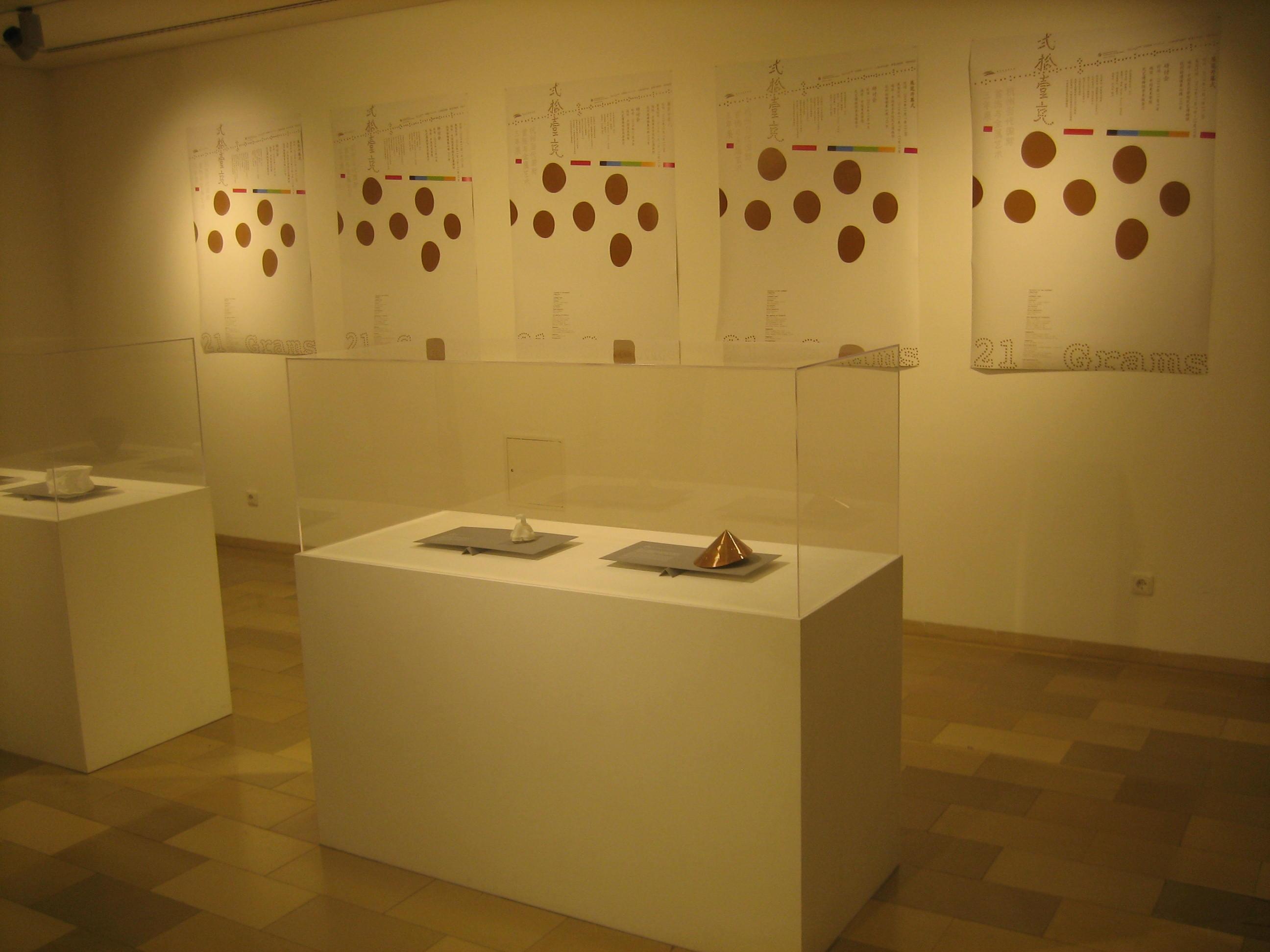 Galerie Handwerk, 21 Grams. Foto Esther Doornbusch, maart 2019 CC BY 4.0